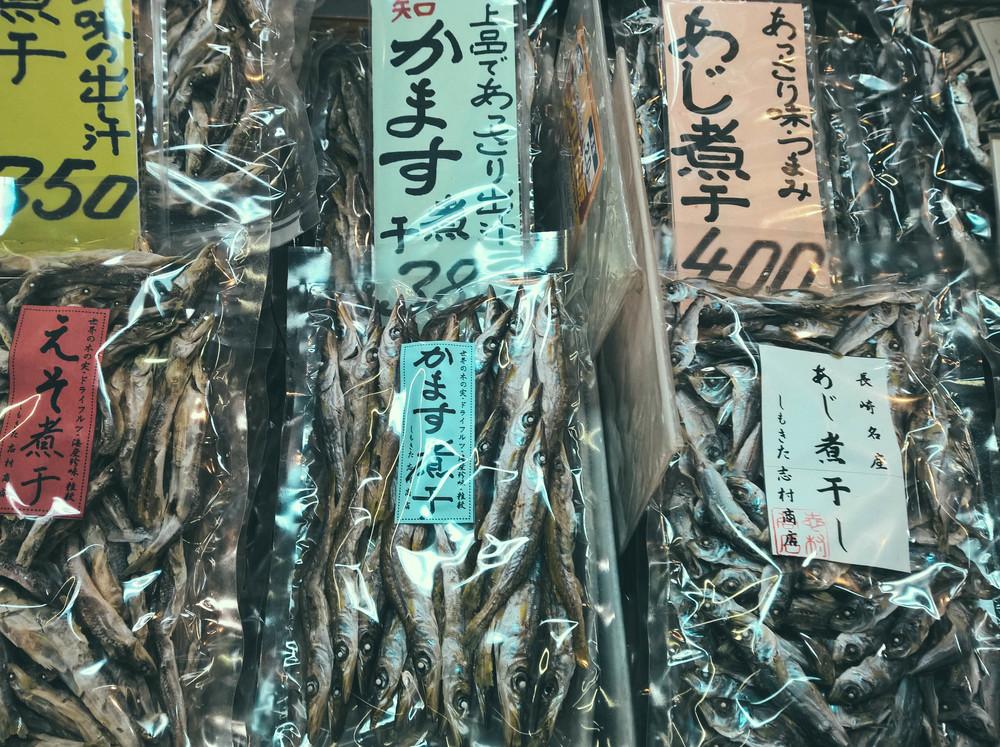 Akira_20150311_16_49_59_Rich.jpg