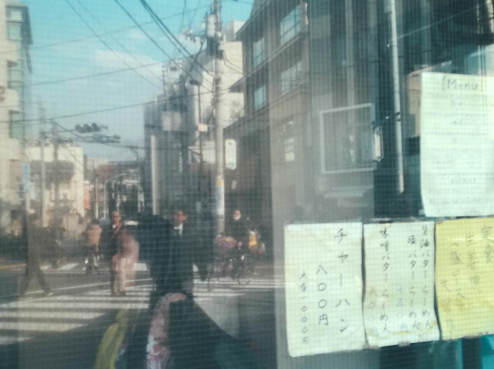 Akira_20150313_14_54_40_Rich.jpg
