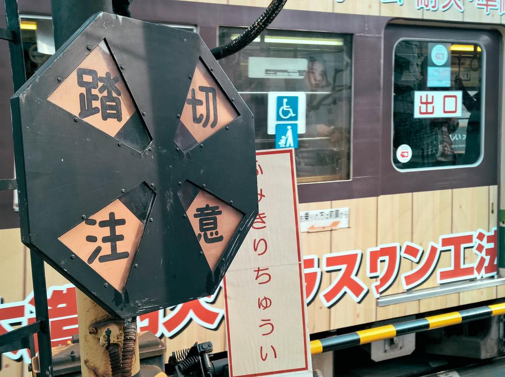 Akira_20150315_15_33_05_Rich.jpg
