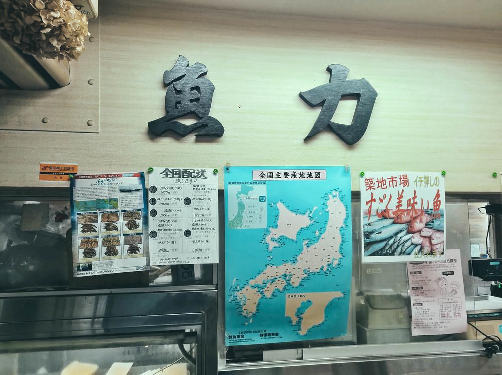 Akira_20150316_19_50_04_Rich.jpg