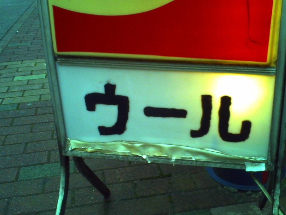 PICT0180.JPG