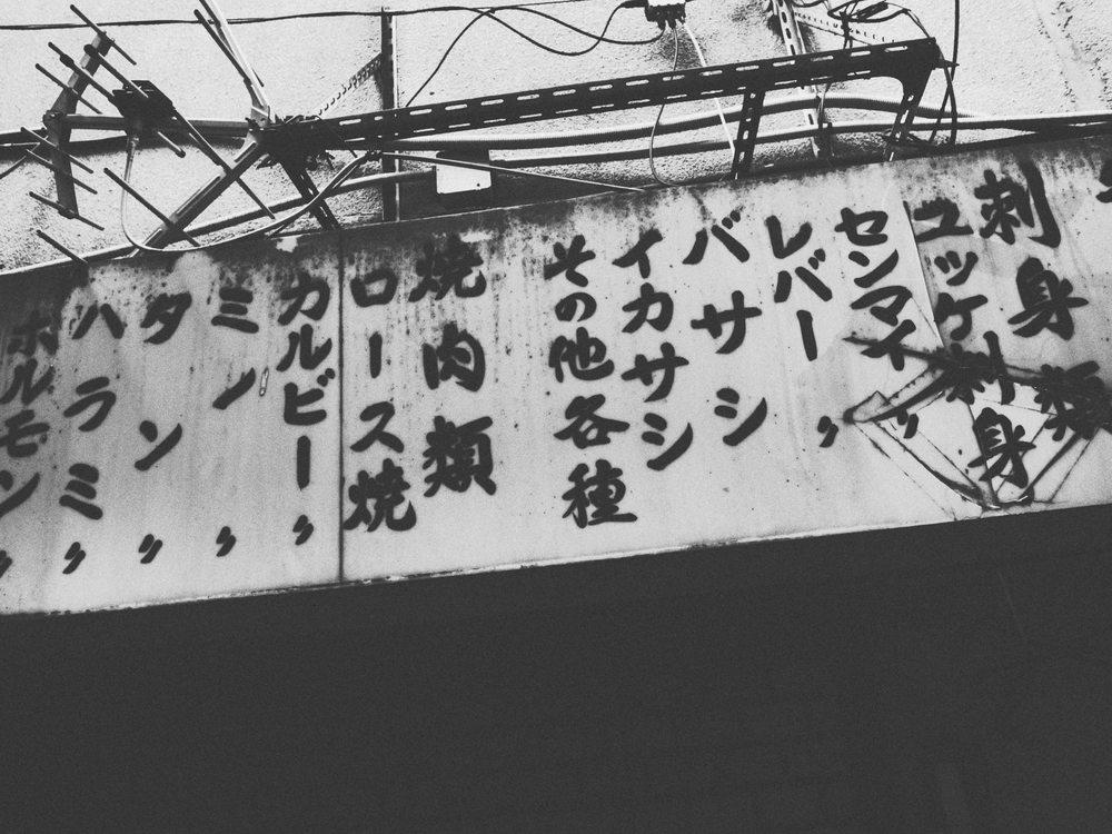 R0046160.jpg