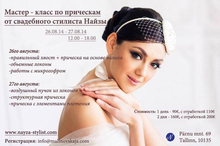 nayza-workshop.jpg