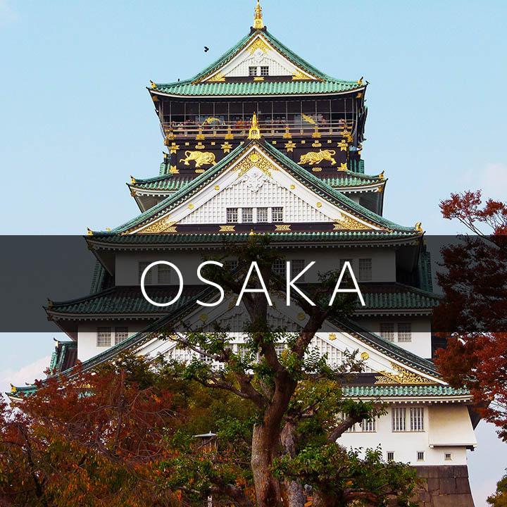 Osaka Photoshoot.jpg