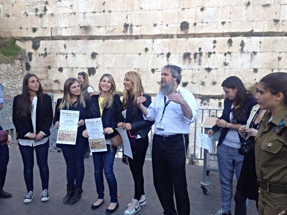 Bat Mitzvahs at the Kotel.jpg
