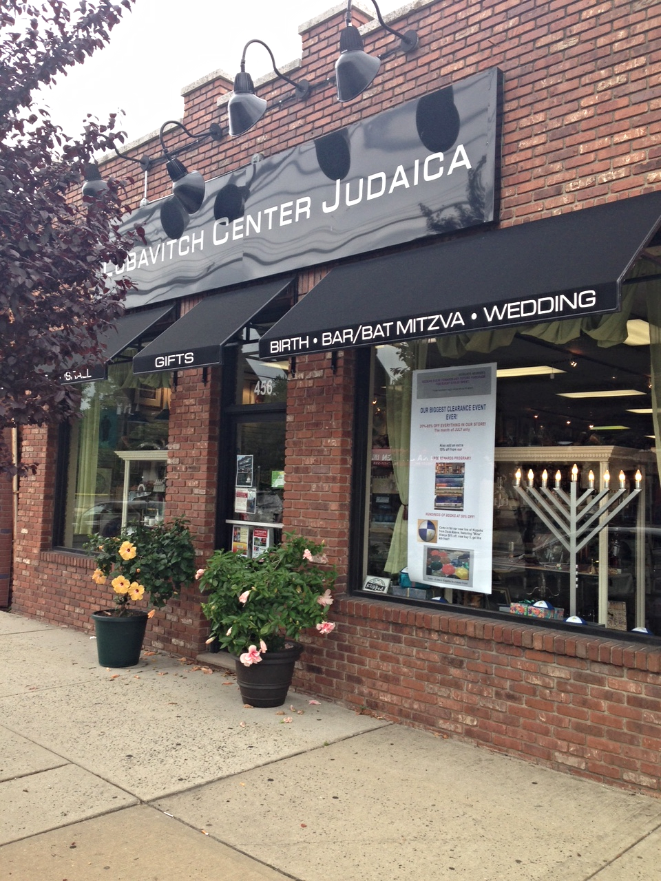 Lubavitch Center Store.JPG