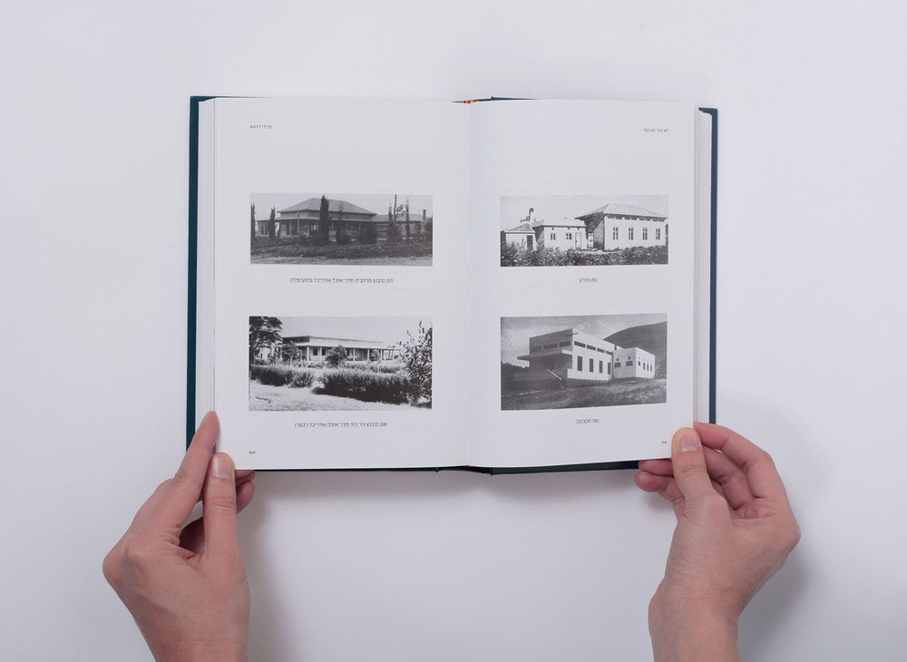 The architecture of the Kibbutz 1910-1990 Fredy Khana