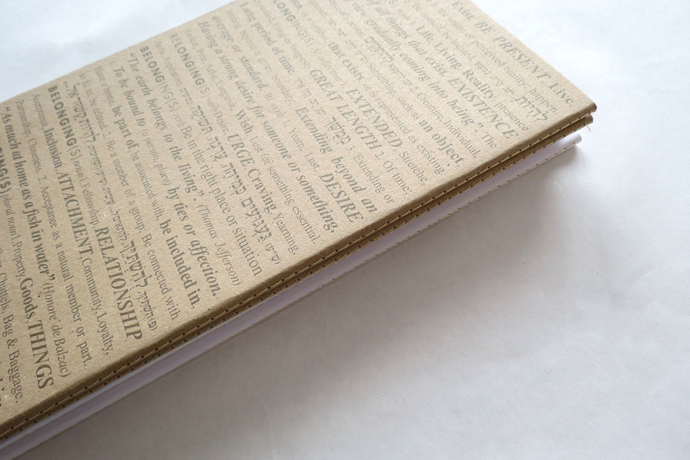 belonging notebooks noa bar lev