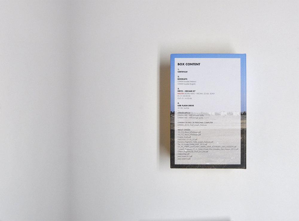 יוסף ג'וזף דדון עיצוב קופסא אופקים