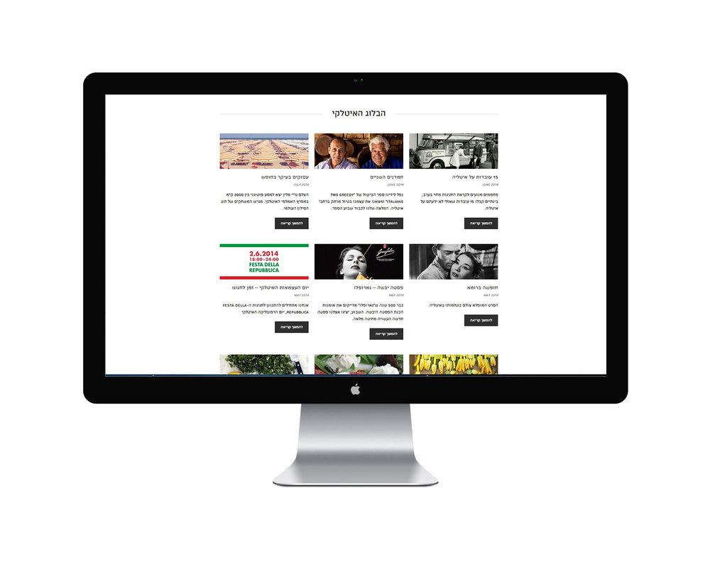 Copy of אתר לה רפובליקה רונימוטי מסעדה איטלקית