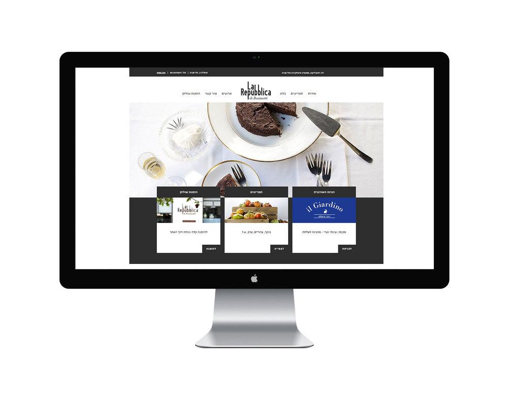 Copy of La Repubblica Italian Restaurant in Tel Aviv Website