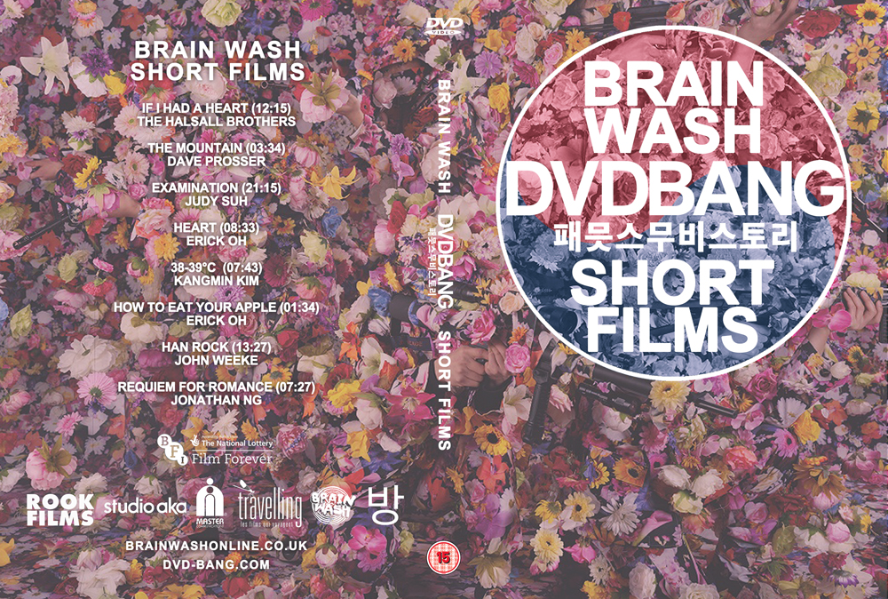 BRAIN WASH X DVDBANG