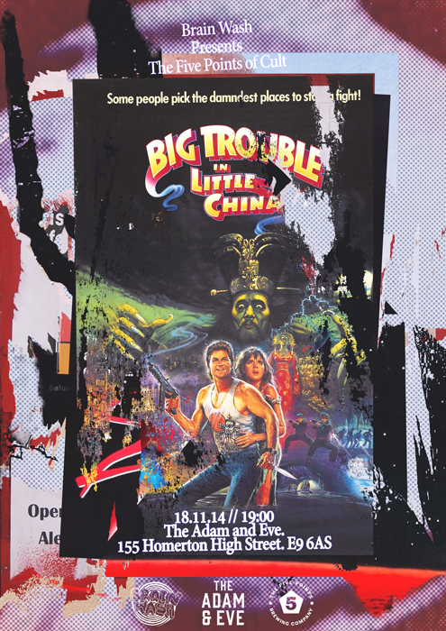THE FIVE POINTS OF CULT | BIG TROUBLE IN LITTLE CHINA
