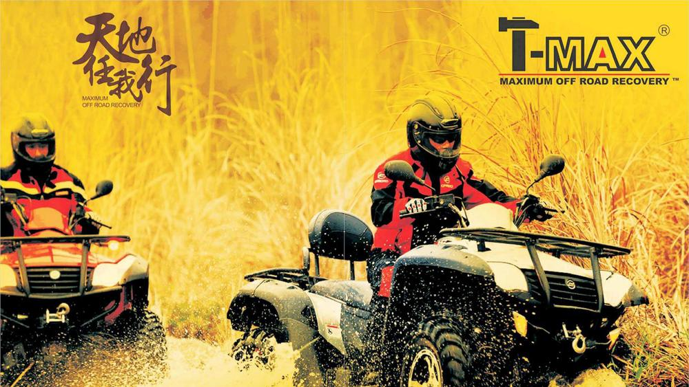 T-MAX Maximum Off Road Recovery 01.jpg