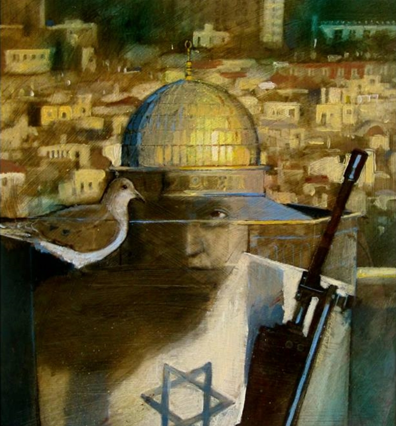 "'Israel at 40' Baltimore Jewish Times, oil, 18"" x 24"""