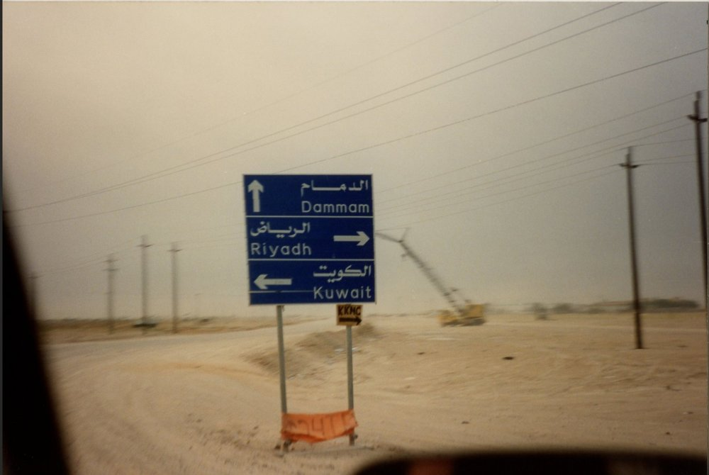 Road Sign to Kuwait
