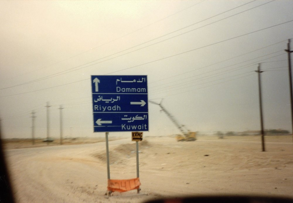 Roadsign to Kuwait
