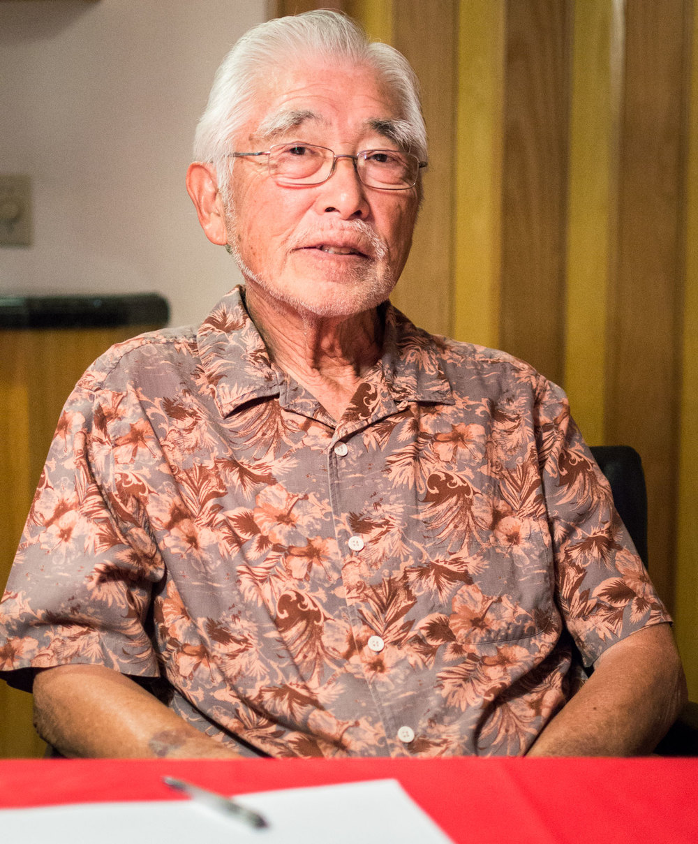 "William ""Bill"" Hiroshi Shishima - born December 24, 1930"