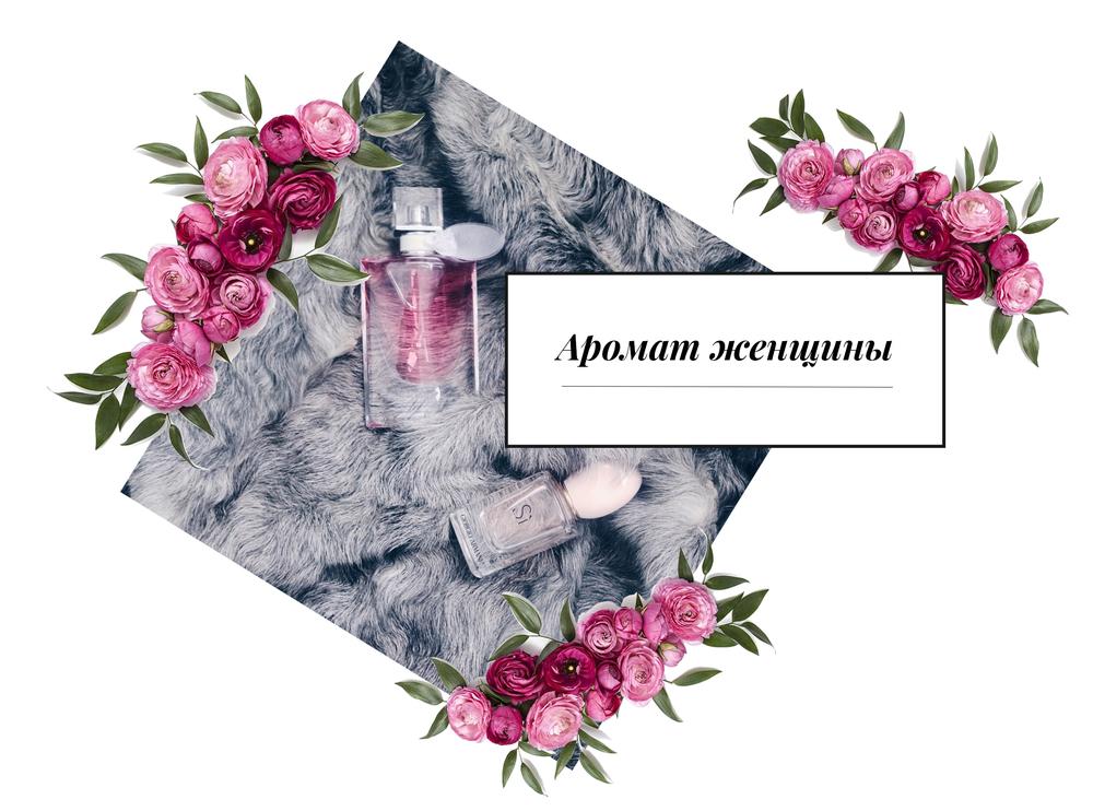 ayten-novruzova-armani-si-lancome.jpg