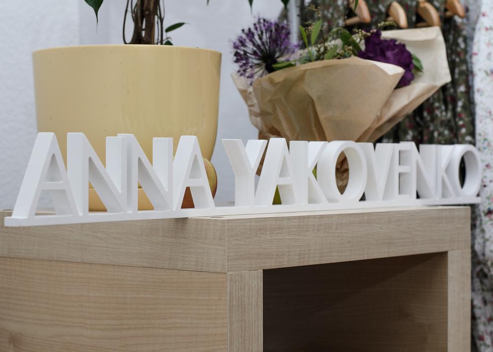 annayakovenko-aytennovruzova.jpg