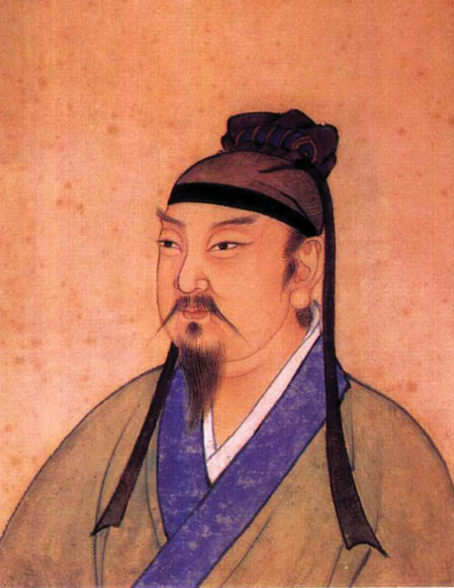 A portrait of Sun Bin, grandson of Sun Tzu, painted during the Ming Dynasty, after his death.