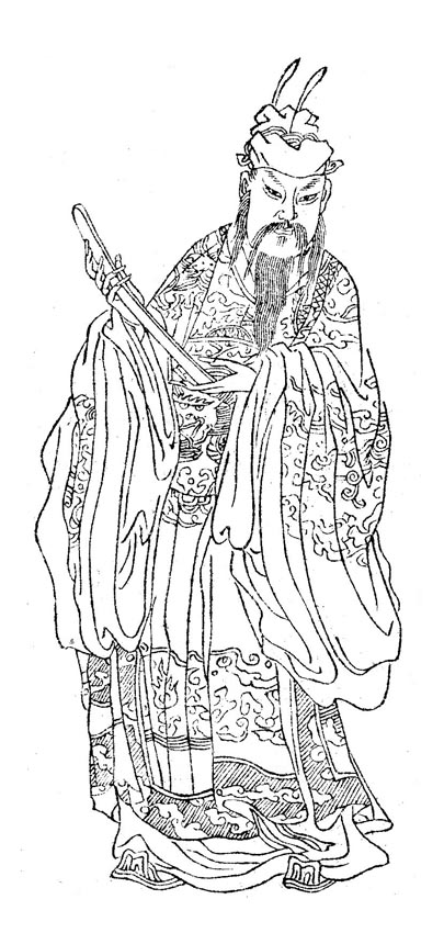General Guo Ziyi as depicted by artist Zhou Shangguan of the Qing Dynasty (1644-1911). This likeness was first published in 1921.