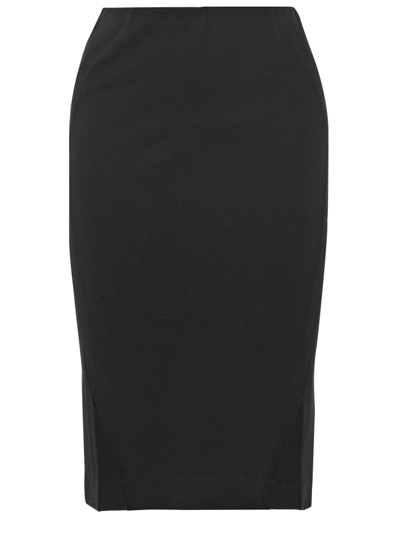 Donna Karan Structured Jersey Slit Skirt$797.96
