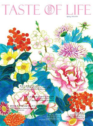 2014 France Spring Edition