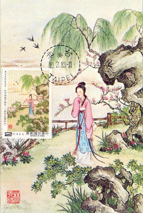 """A scene suggestive of one of the most famous stanzas of Yan Shu's poem """"Huan Xi Sha:"""" """"Helplessly, the flowers wither away. The swallows, once seen, return again. On a scented path in a small garden I loiter alone."""" The style of expression is delicate and vivid, and renderings of the scene have been featured on Song Dynasty poetry-themed stamps ever since."""
