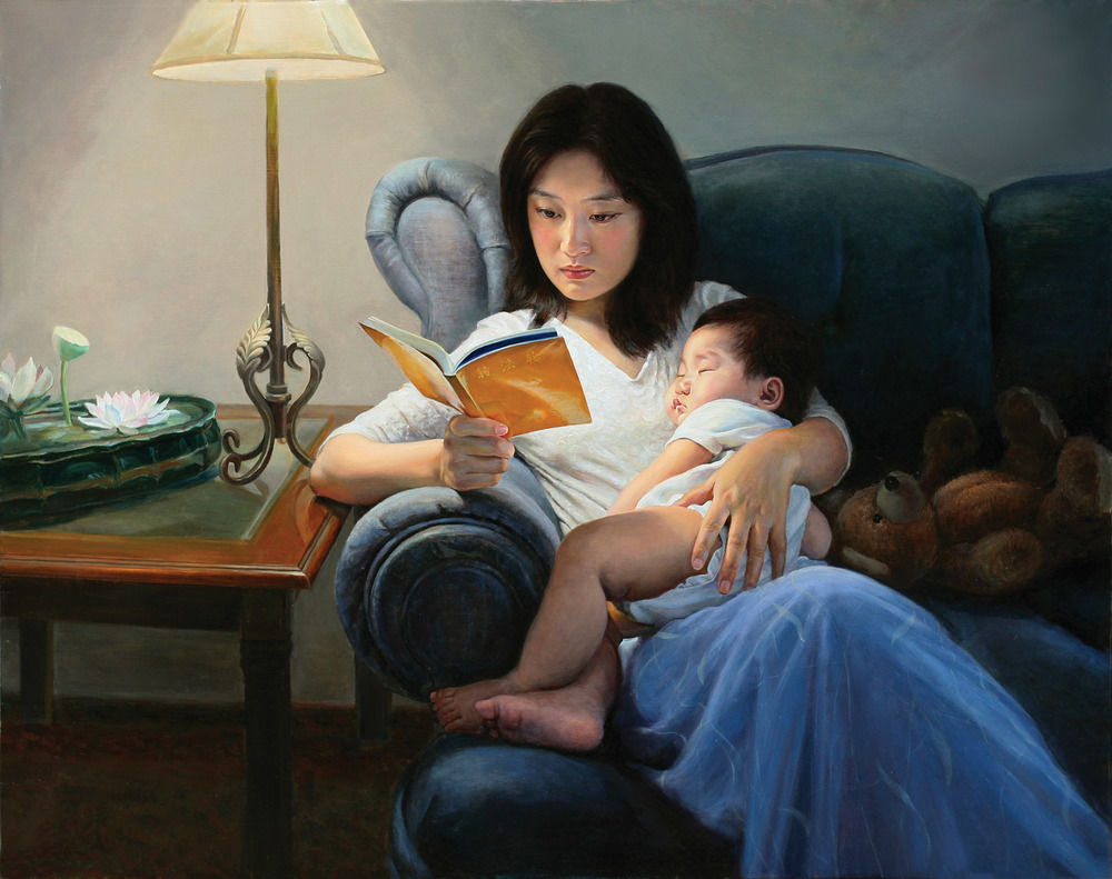 """""""Illumination"""", 2005, by Xiaoping Chen, oil on canvas (30 x 36 inches). A mother holds her child as she peacefully studies Zhuan Falun, the main book of Falun Dafa."""