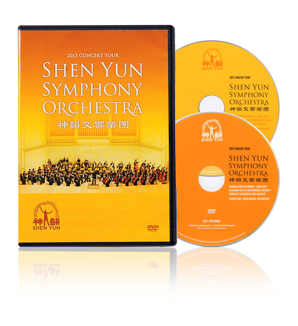 Shen Yun Symphony Orchestra Concert Tour Recordings – DVD & CD Set by Shen Yun Performing Arts ‬US$24, shop.shenyun.com