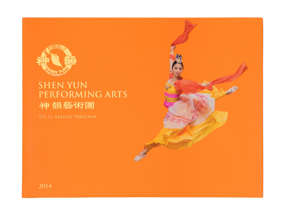 Shen Yun Performing Arts Album Collection, Set of 3, by Shen Yun Performing Arts US$45,  shop.shenyun.com