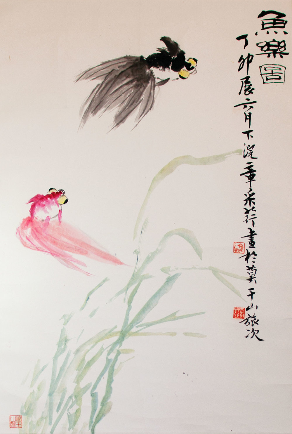 Though the form of the goldfish in Light-hearted isn't realistic like a Western classical painting, what is true is their spirit and personality — the aim of classical Chinese painting.