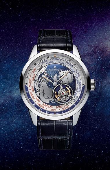 Jaeger-LeCoultre-Geophysic-Tourbillon-Universal-Time01.jpg