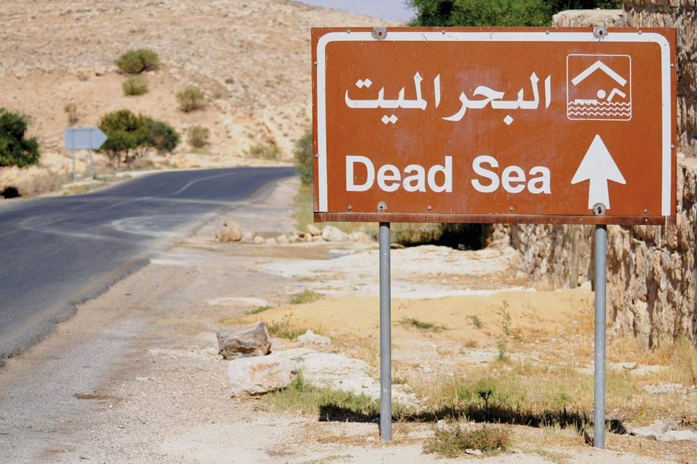 A sandy road leads to the Dead Sea. Nickolay Vinokurov / Shutterstock