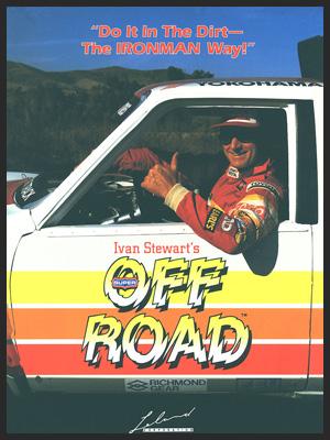 off_road_game.jpg