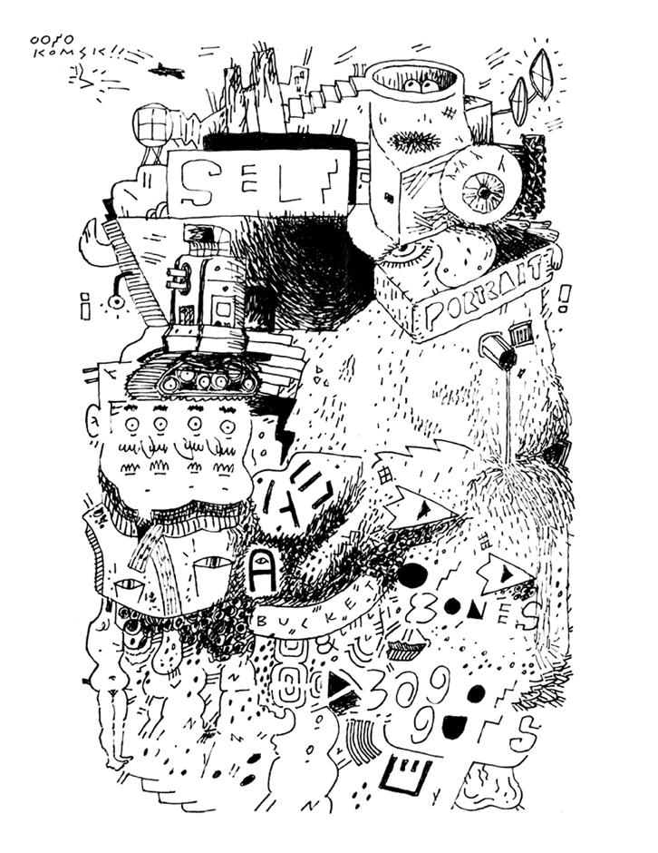 toofokomsk-7.png