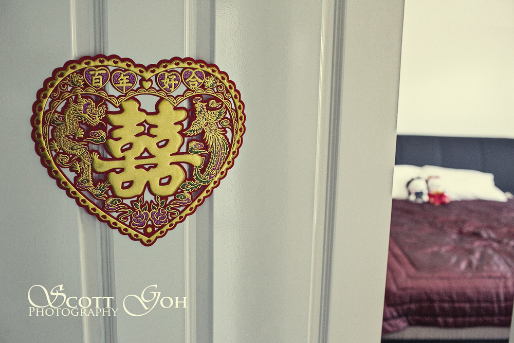 wedding door label Chinese