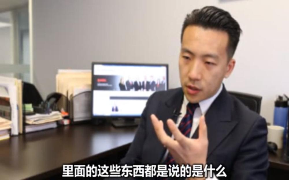 中文聚焦:投资移民热 要火还是要冷 Sino Vision Interview on EB5