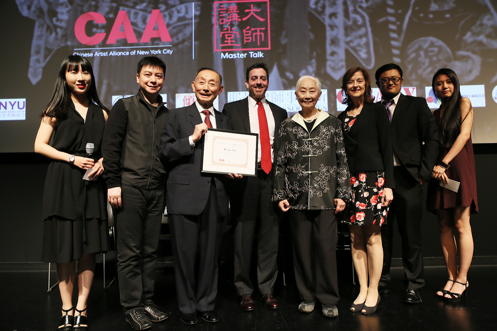 Chinese Artist Alliance (CAA) Collaboration at United Nations