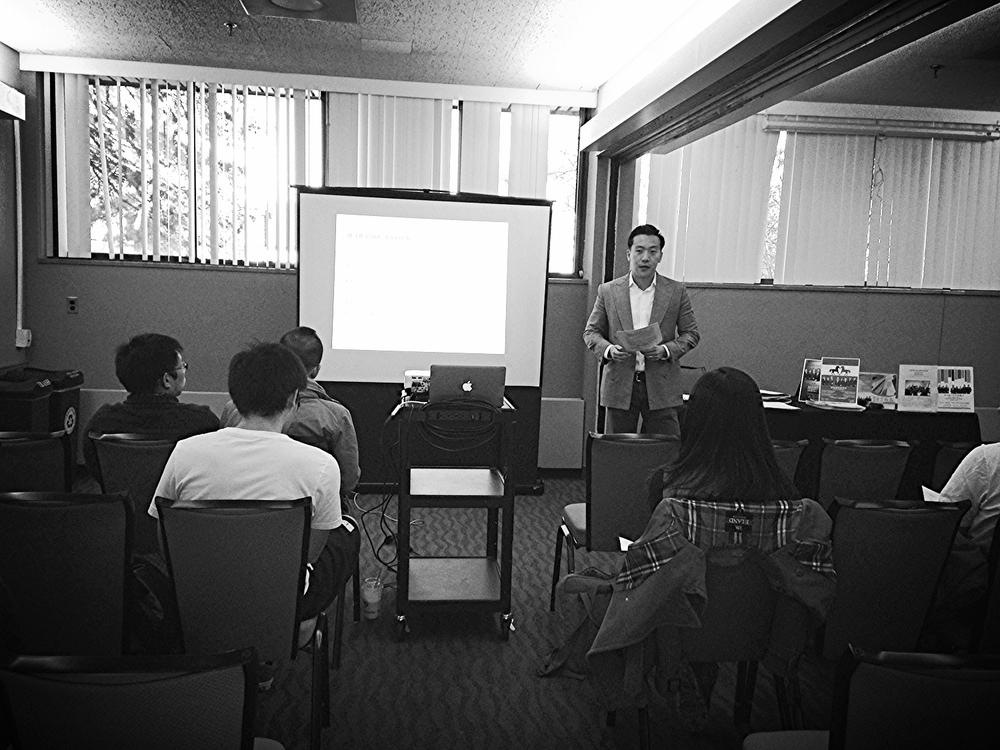 Rutgers University Legal Seminar November 2014