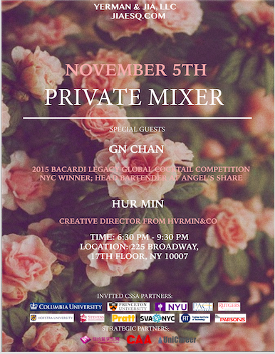 yerman private mixer 11.png