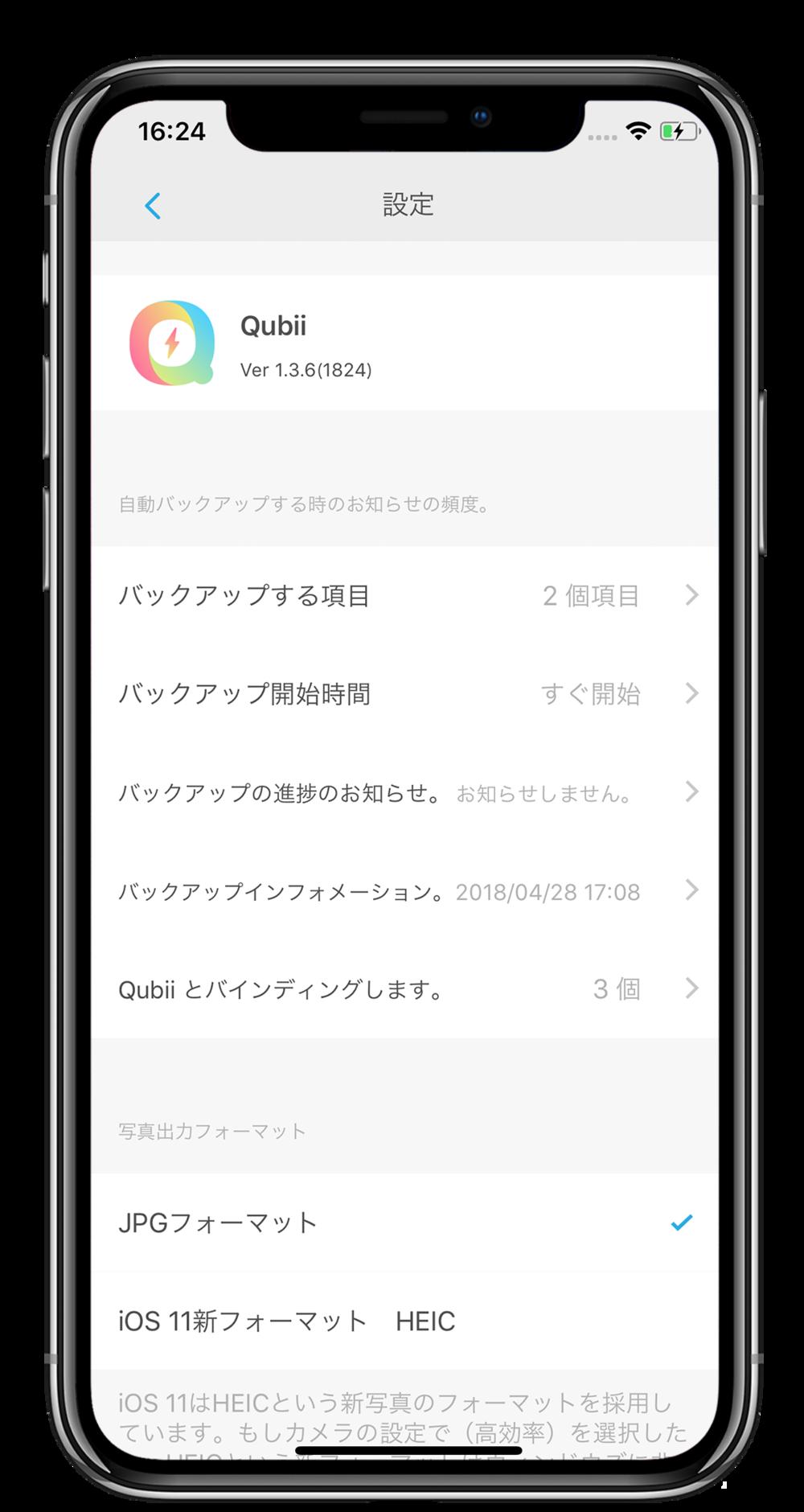 スマート設定でバックアップ - スマートバックアップ機能で、あなたはバックアップ項目を設定できます。✓アルバム ✓連絡先 ✓フェイスブック/IG/Filckrの内容ご自身で自動バックアップの起動時間を決められます。自分の都合により最適なバックアップ項目を設定できます。
