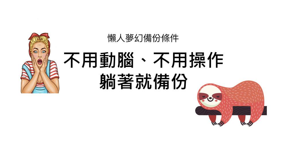 Qubii_Sales Kit_ChineseV0.005.jpg