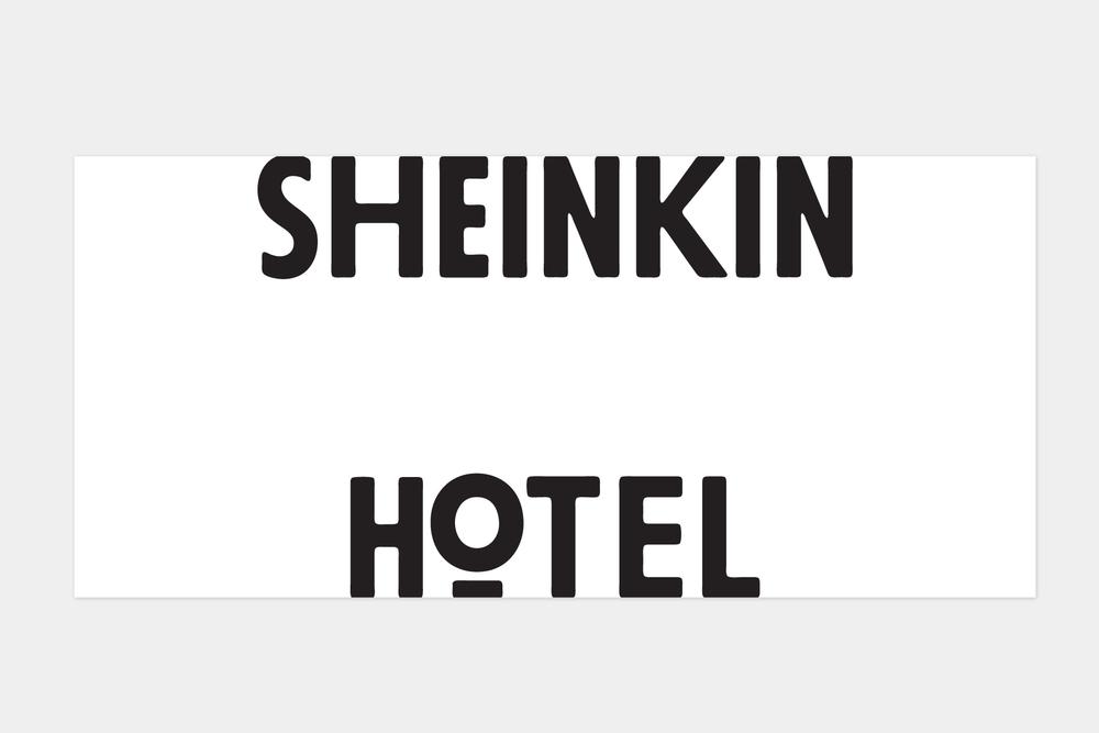 shenkin5.jpg