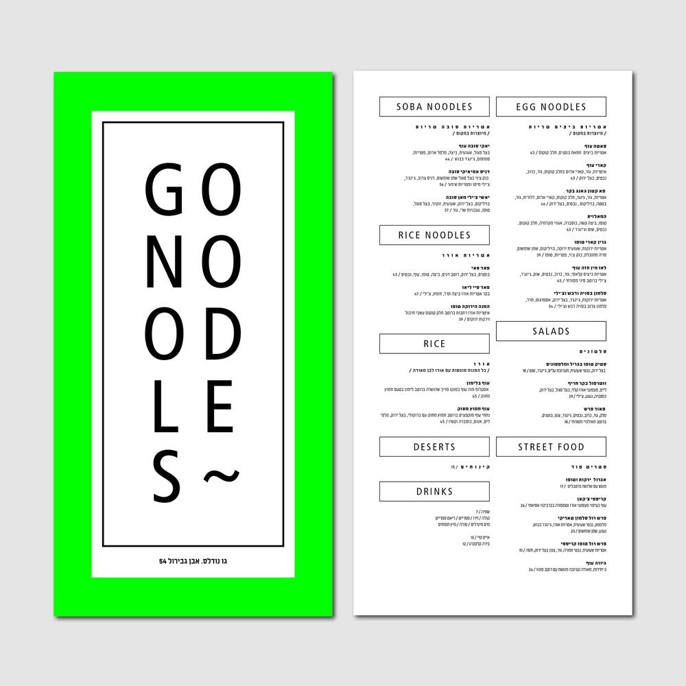go_noodles_menu.jpg