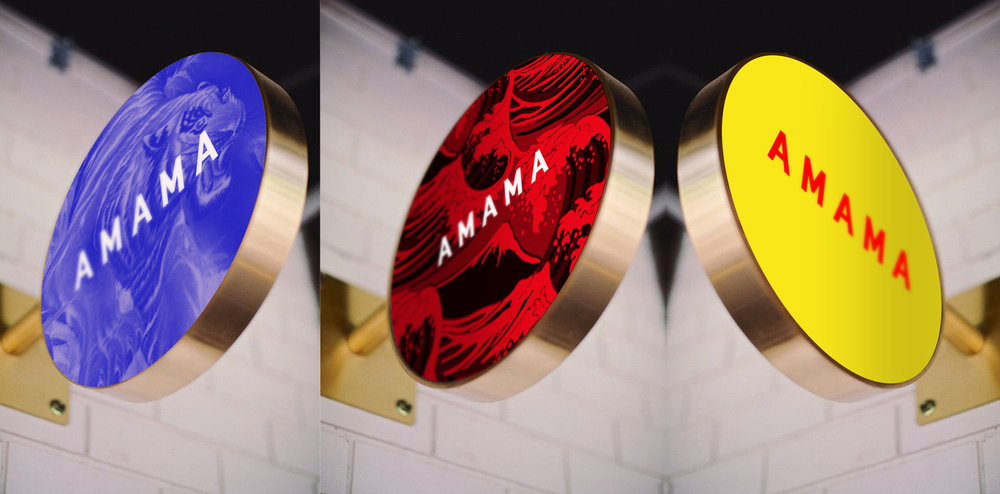 amama3.jpg