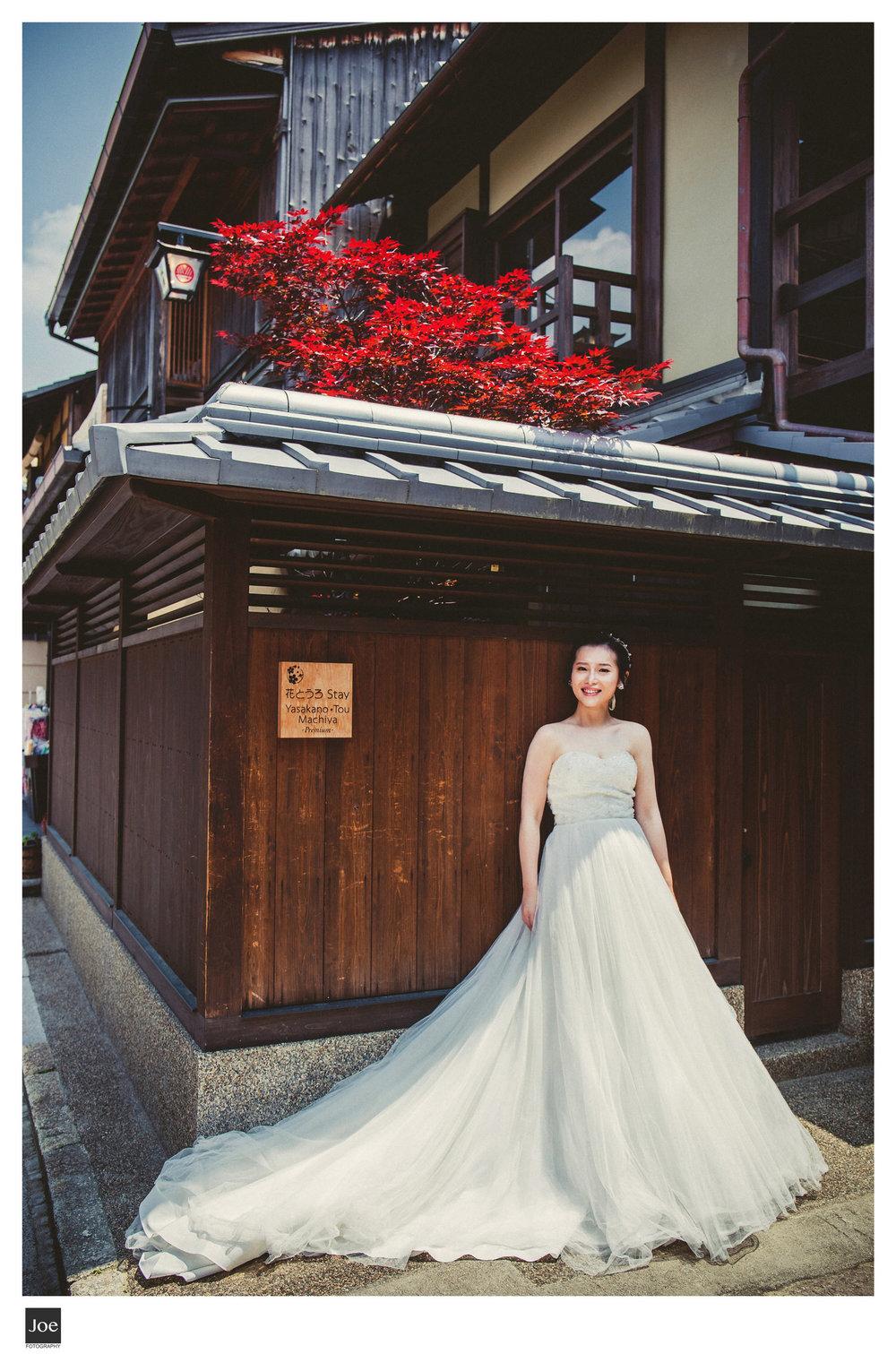 花とうろ Stay Yasakano-Tou Machiya Premium