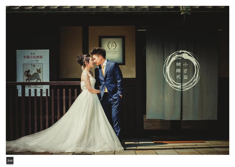 京都祇園小さな結婚式