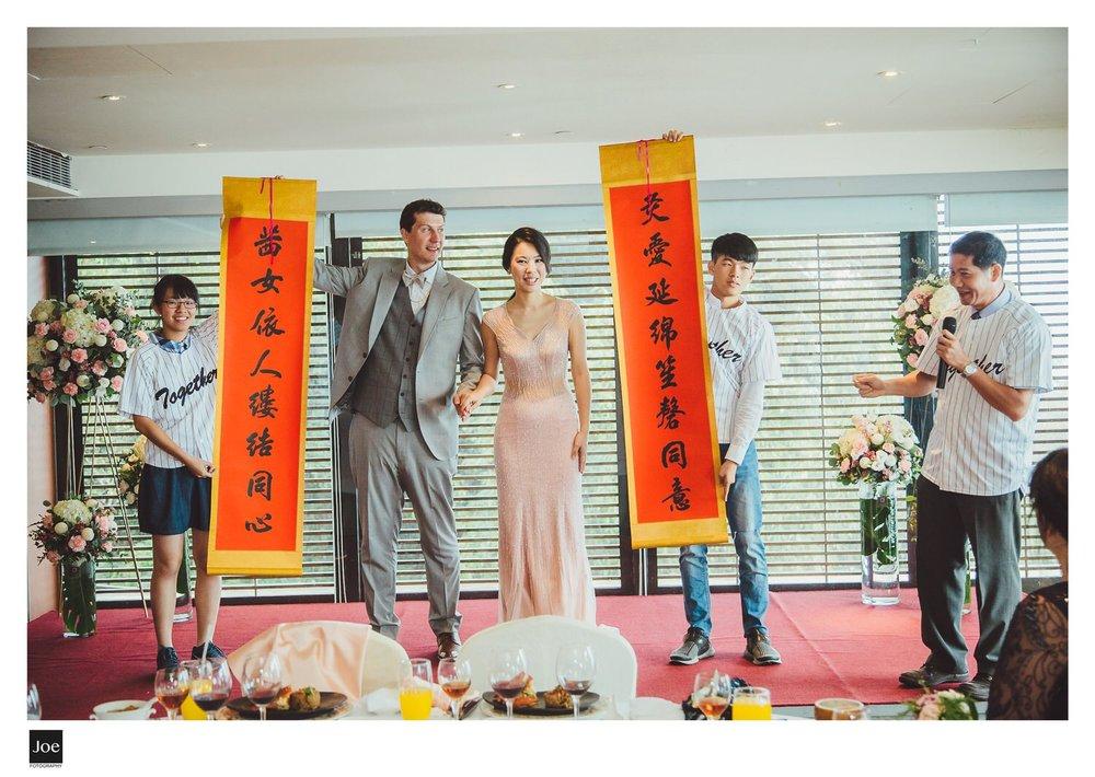 joe-fotography-the-lalu-sun-moon-lake-wedding-kay-geoffrey-276.jpg